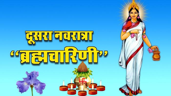 Second Day Navratra Brahmacharini images