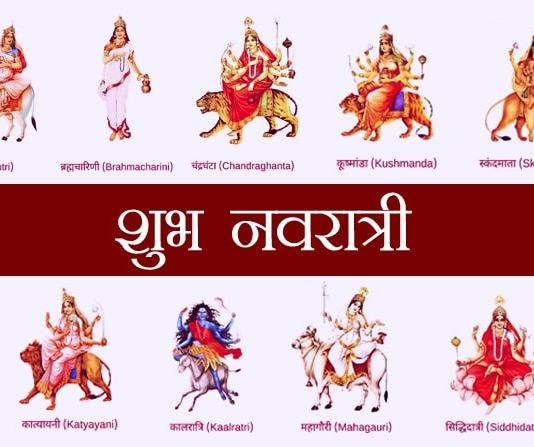 All NavDurga