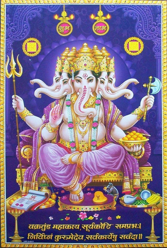 Panchmukhi Ganesha Image
