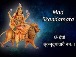 Skandamata Mantra