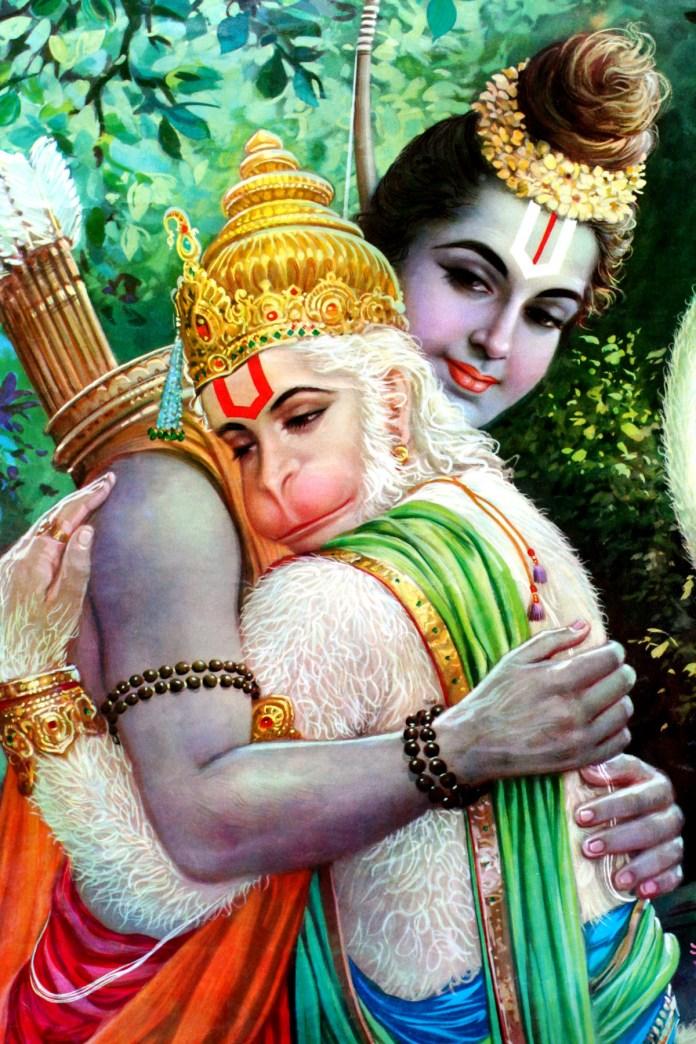 Rama as a Friend