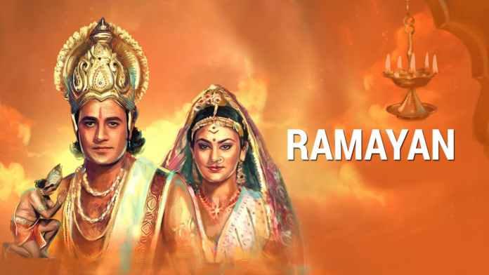 Ramayan TV