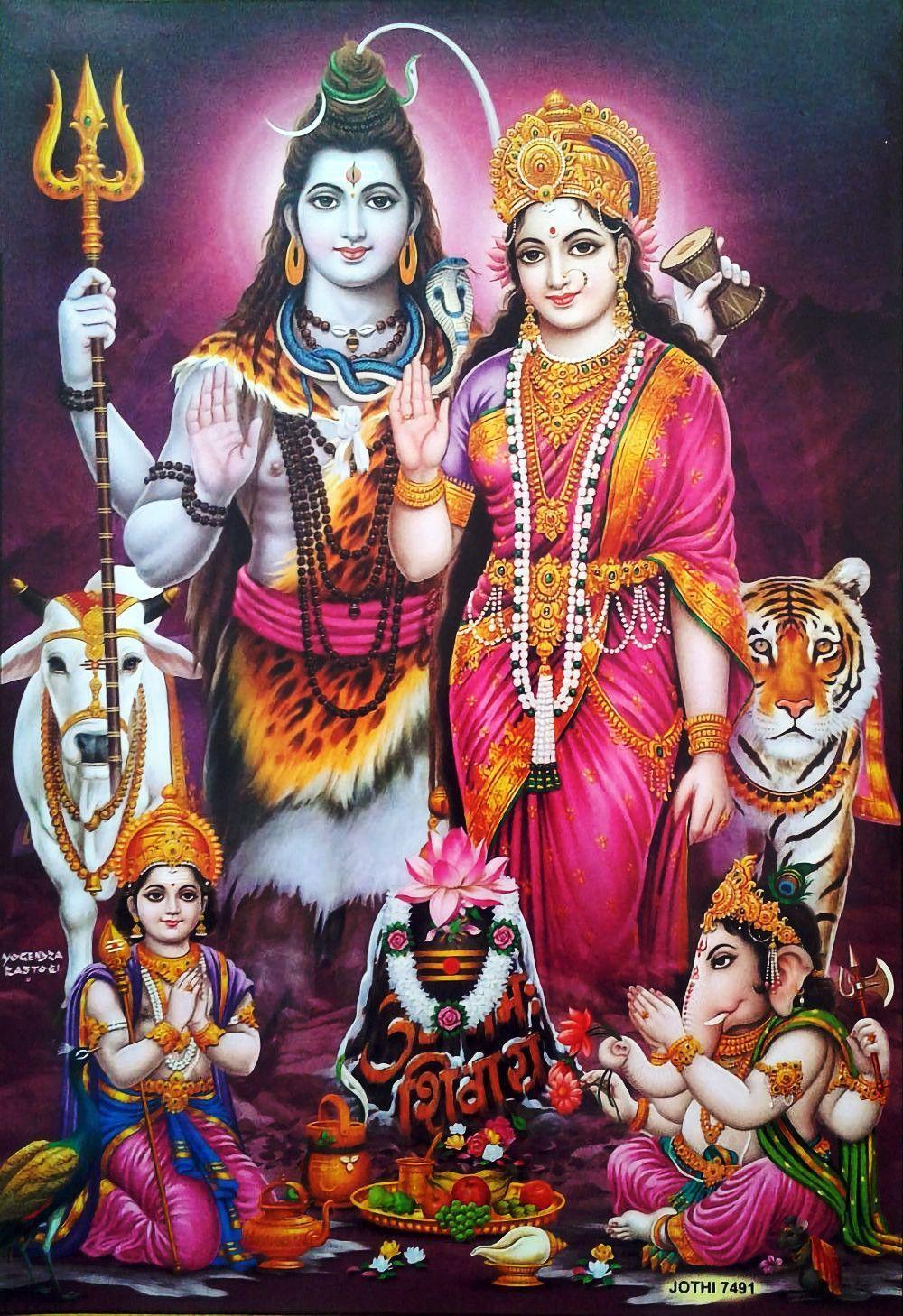 Lord Shiva Parvati Standing