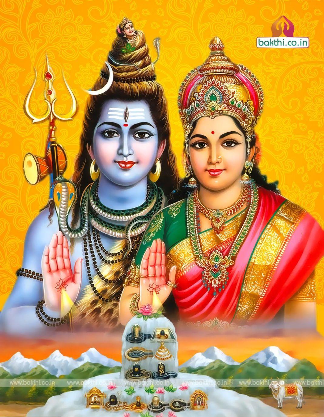 Lord Shiva Parvati Blessing