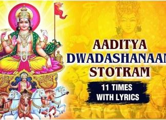 Aditya Dwadash Stotram