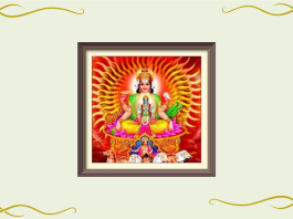 Lord Surya Dev wide