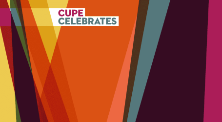 CUPE welcomes RCMP telecom operators and intercept monitor analysts