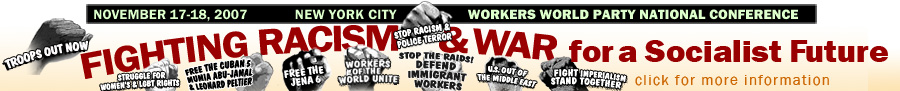 Workers World Party conference Nov. 17-18