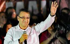 El Salvador President Mauritius Funes