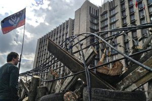 Barricades outside the People's Council building in Donetsk.
