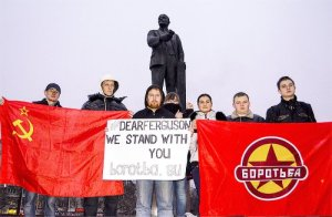 Nov. 27 rally.Photo: Borotba