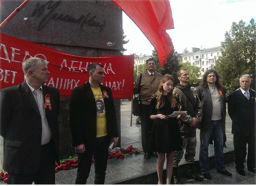Ekaterina Popova speaks on May Day 2015 in Lugansk.Photo: Communist Party - Lugansk Regional Committee