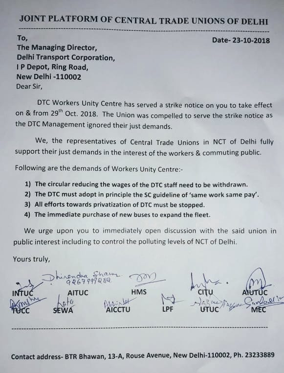 DTC Workers