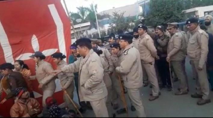 interarch police action