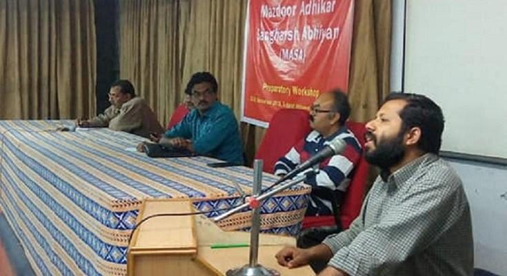 trade union activist masa ahemdabad workshop
