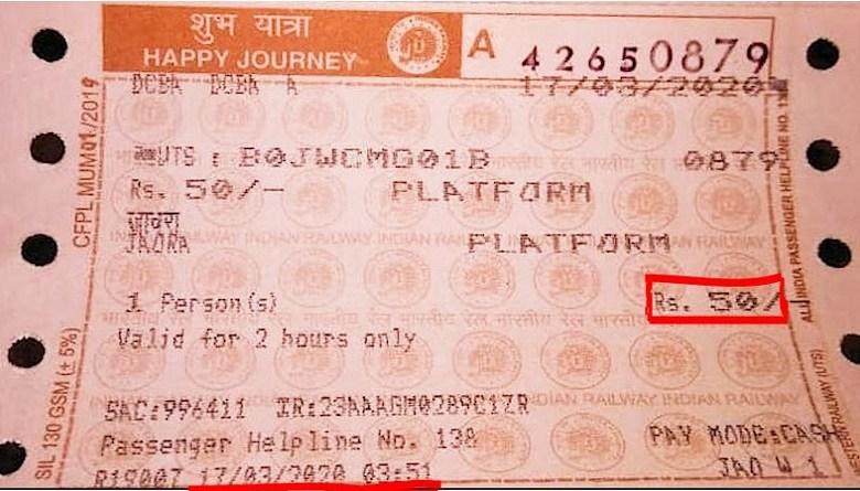 corona virus platform ticket