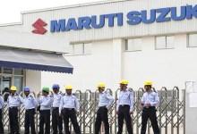 Photo of आखिरकार मारुति, हीरो, होंडा समेत कंपनियों ने दी वर्करों को छुट्टी