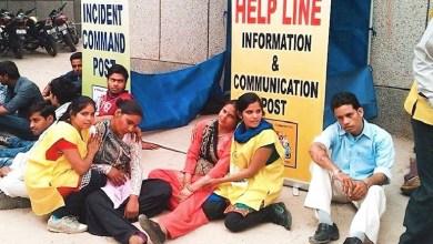 Photo of कोरोना रोगियों की सेवा में तैनात दिल्ली सिविल डिफ़ेंसकर्मियों को न सैलरी मिली, न मास्क-पीपीई