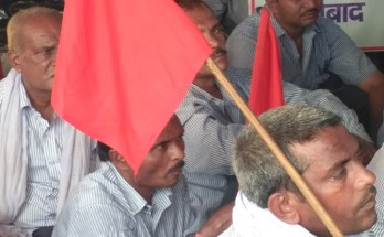 rico dharuhera workers protest