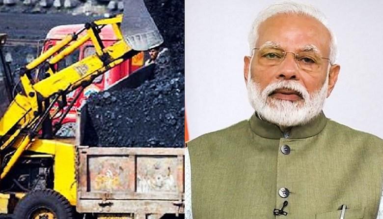 modi privatize coal sector