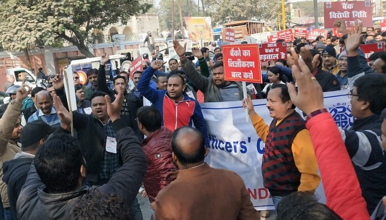 all india bank employee strike in august 2020