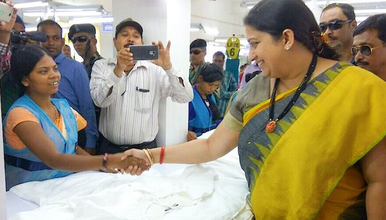 orient craft jharkhand textile mill