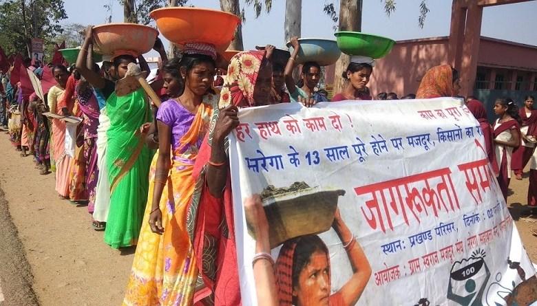 Photo of झारखंड में मनरेगा मज़दूर बैठे हड़ताल पर, स्थाई नौकरी की मांग