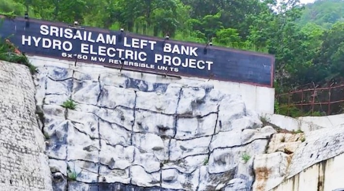 srisailam left bank Hydro electric project in Telangana