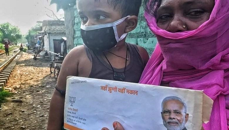 bjp promise for slum dwellers