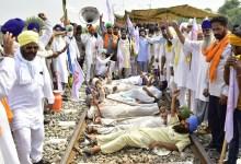 Photo of भारत बंद के एक दिन पहले ही पंजाब में रेल रोको प्रदर्शन शुरू, पंजाब से गुजरने वाली कई ट्रेनें रद्द
