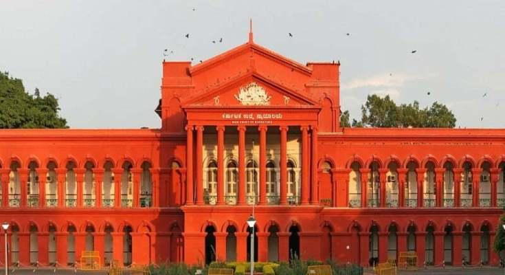 https://www.workersunity.com/wp-content/uploads/2021/05/karnataka-high-court.jpg