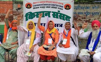 https://www.workersunity.com/wp-content/uploads/2021/07/mahila-sansad.png