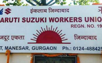 https://www.workersunity.com/wp-content/uploads/2021/09/Maruti-suzuki-union-banner.jpg
