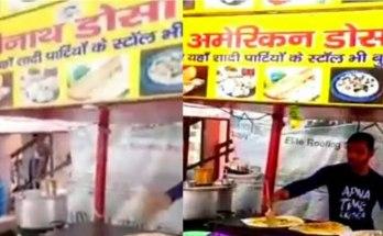 Mathura Dosa Vendor
