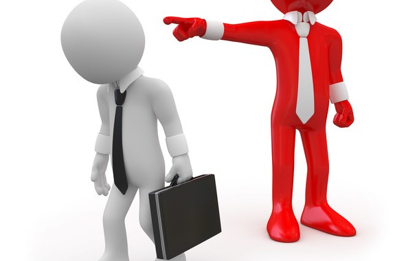 Disciplinary - Employee Representation