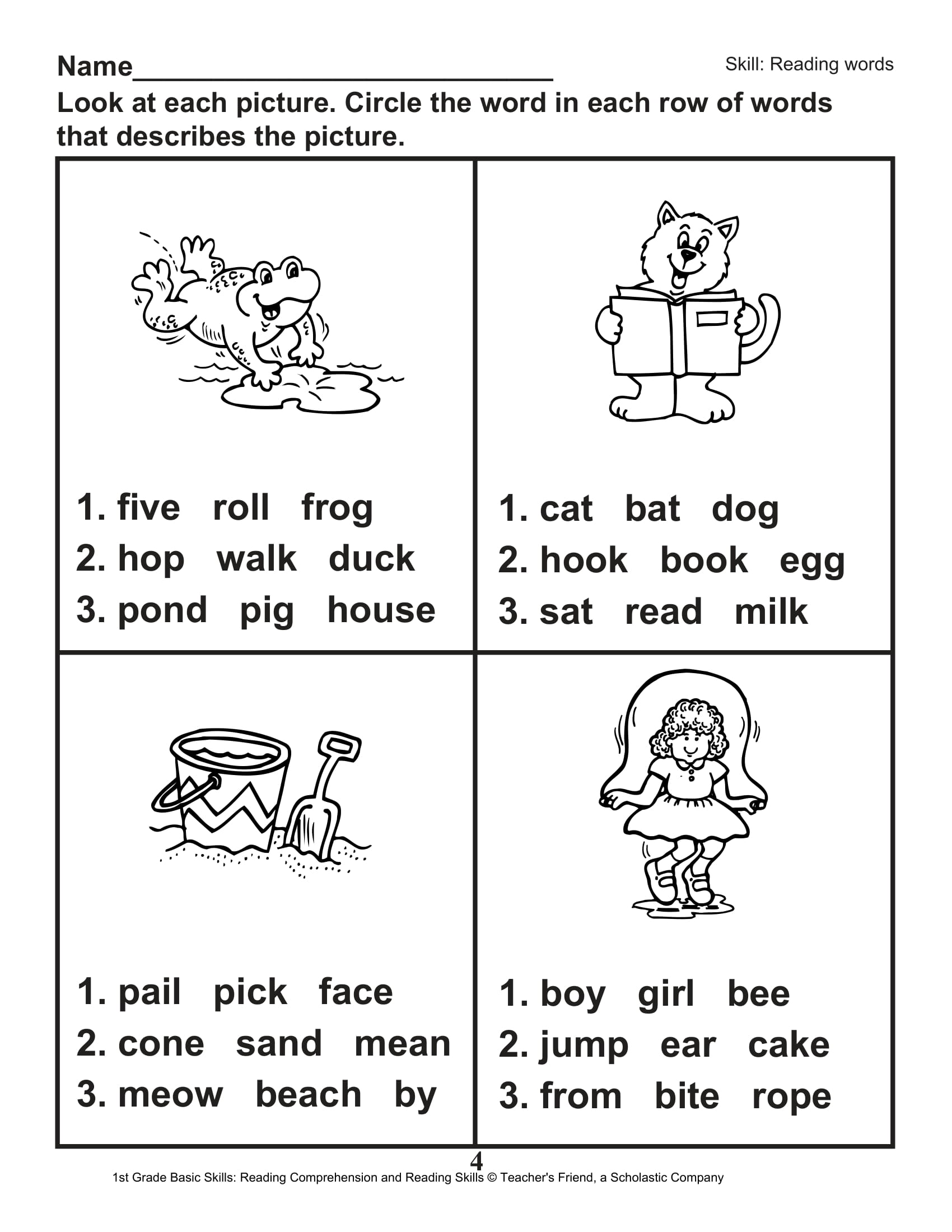 Gist Worksheet