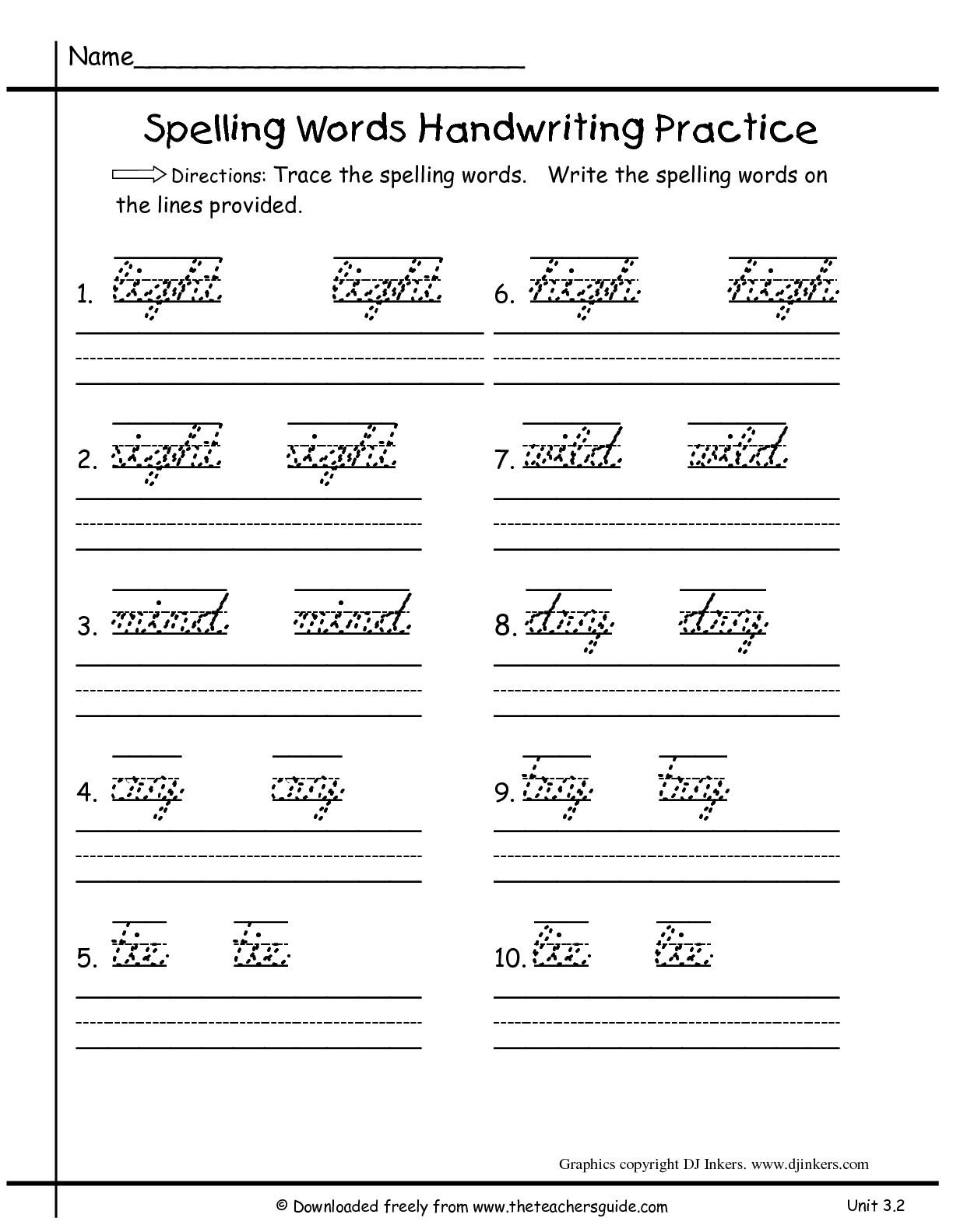 17 Best Images Of Spelling Worksheets 2nd Grade Sight