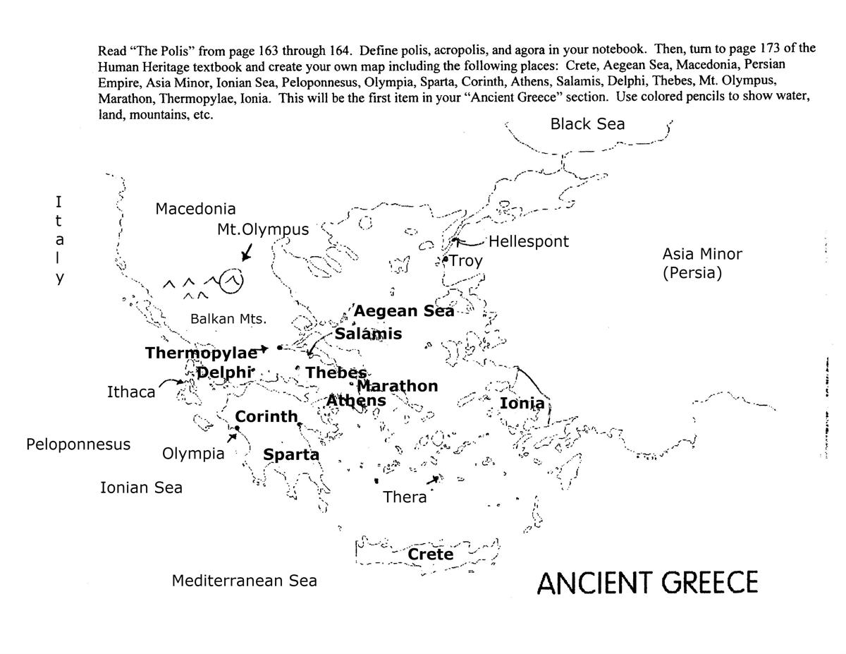 Map Of Ancient Rome Worksheet Ancient Rome Map Worksheet