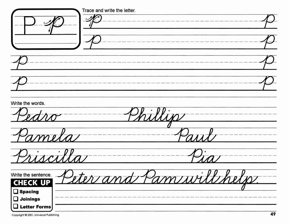 14 Best Images Of Stroke Handwriting Worksheets