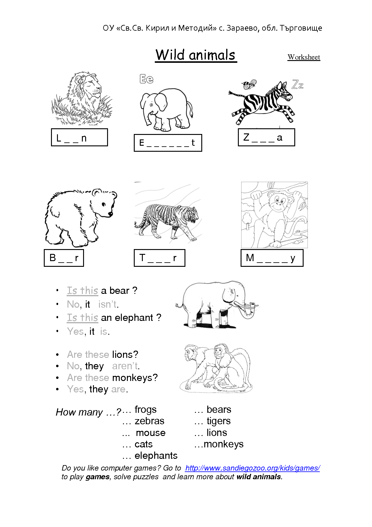 14 Best Images Of Wild Animals Worksheets Preschool