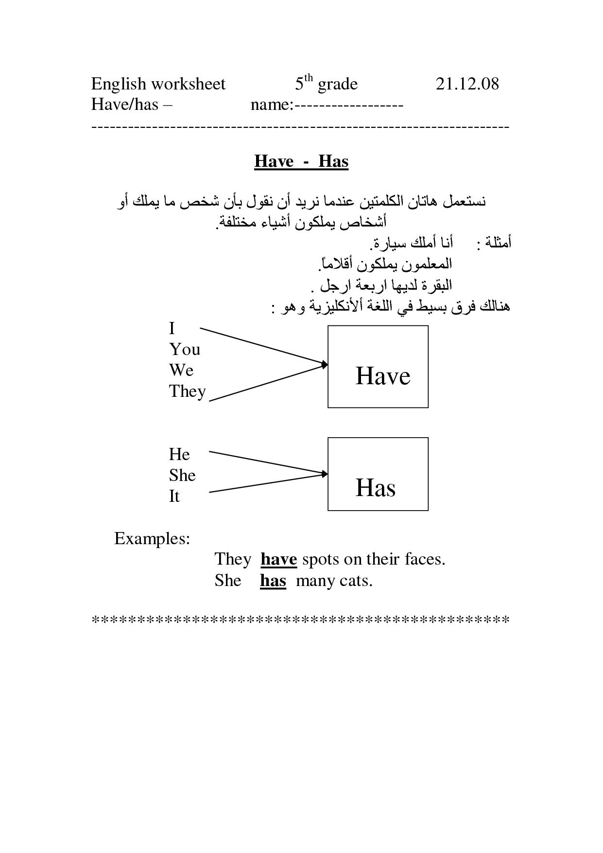 English Worksheet 6th Grade