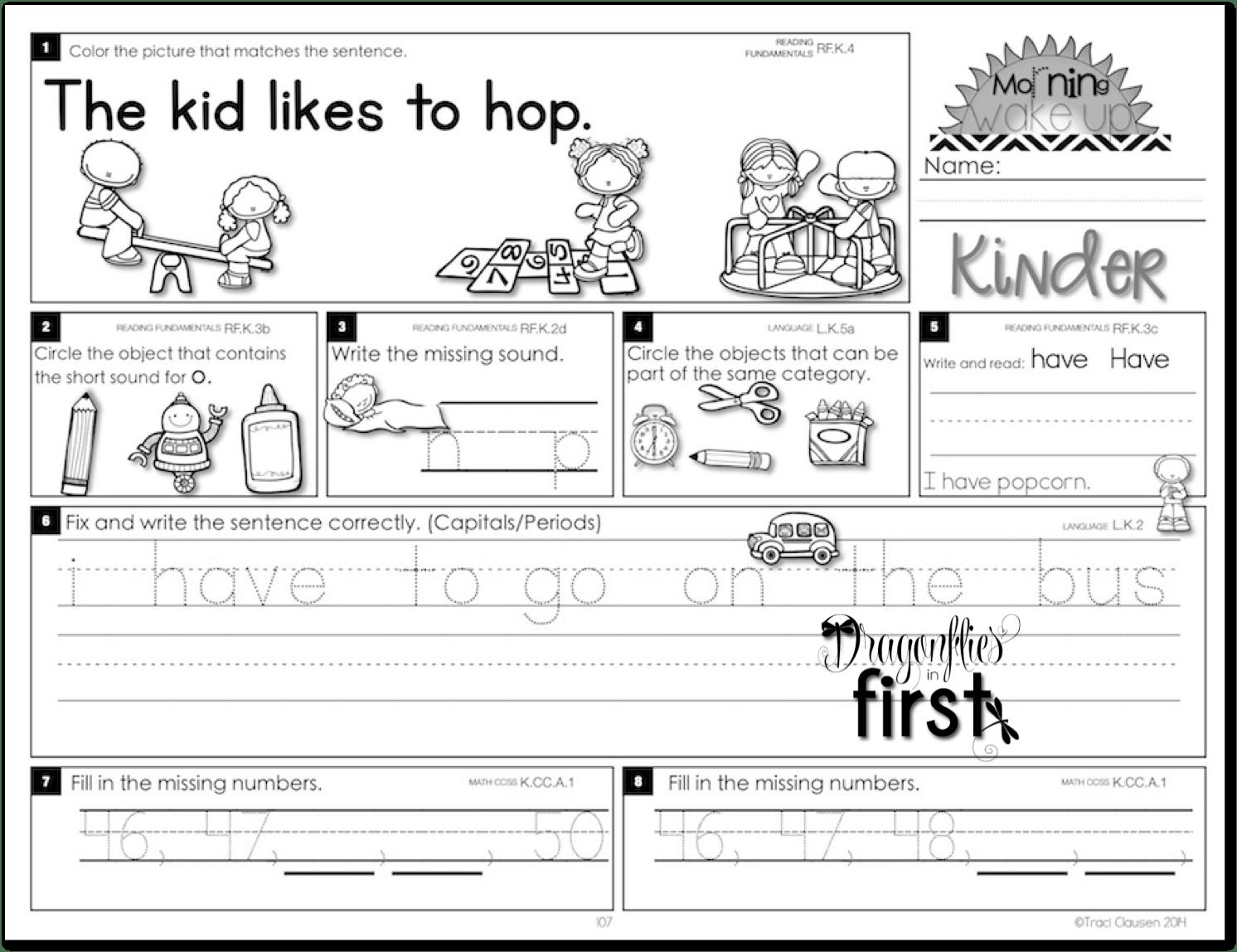 Kindergarten Morning Work Worksheet For Journeys