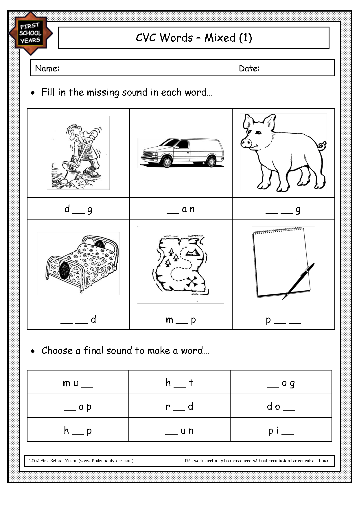 Cvc Worksheet Kindergarten Quiz