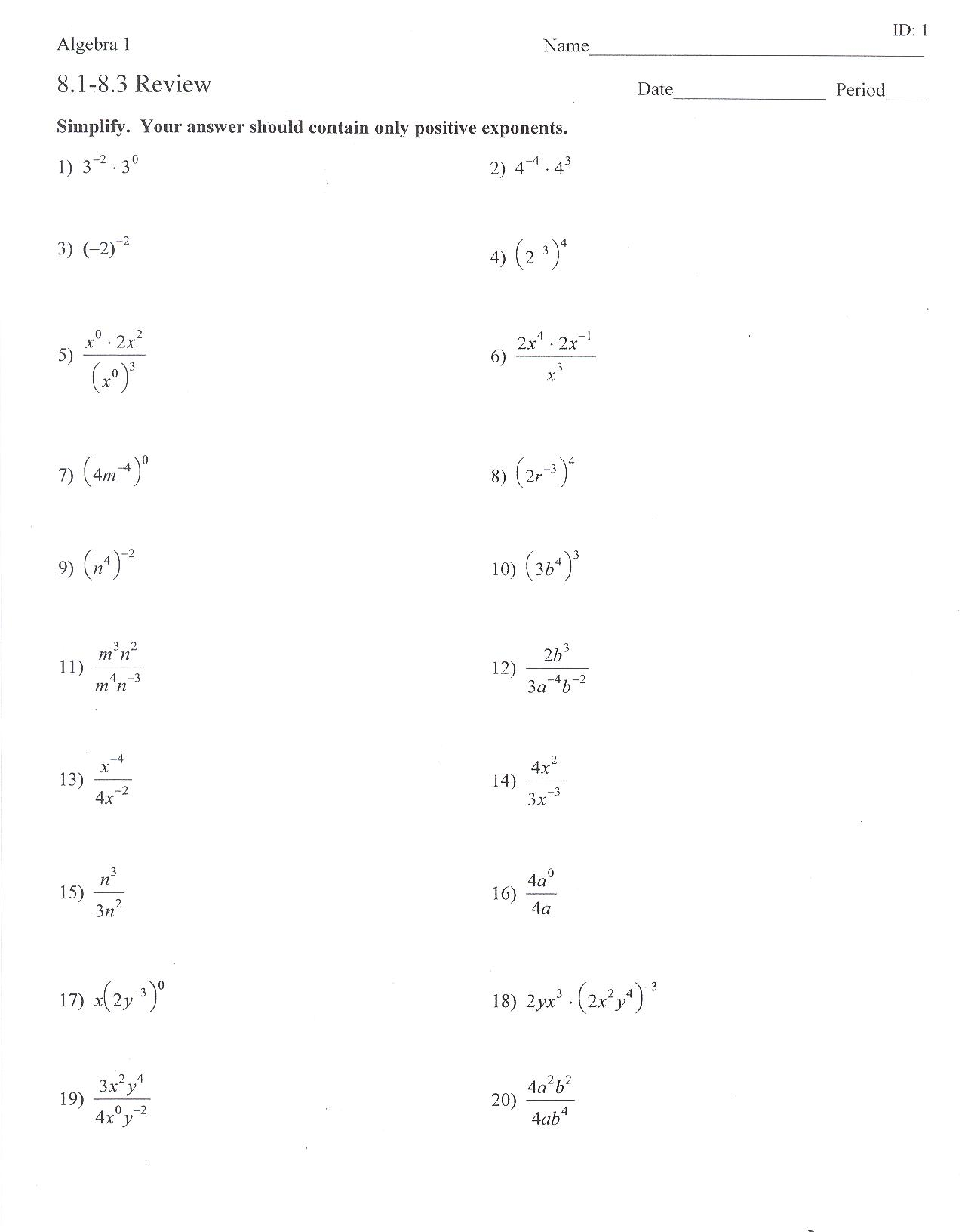 8th Grade Exponents Worksheet