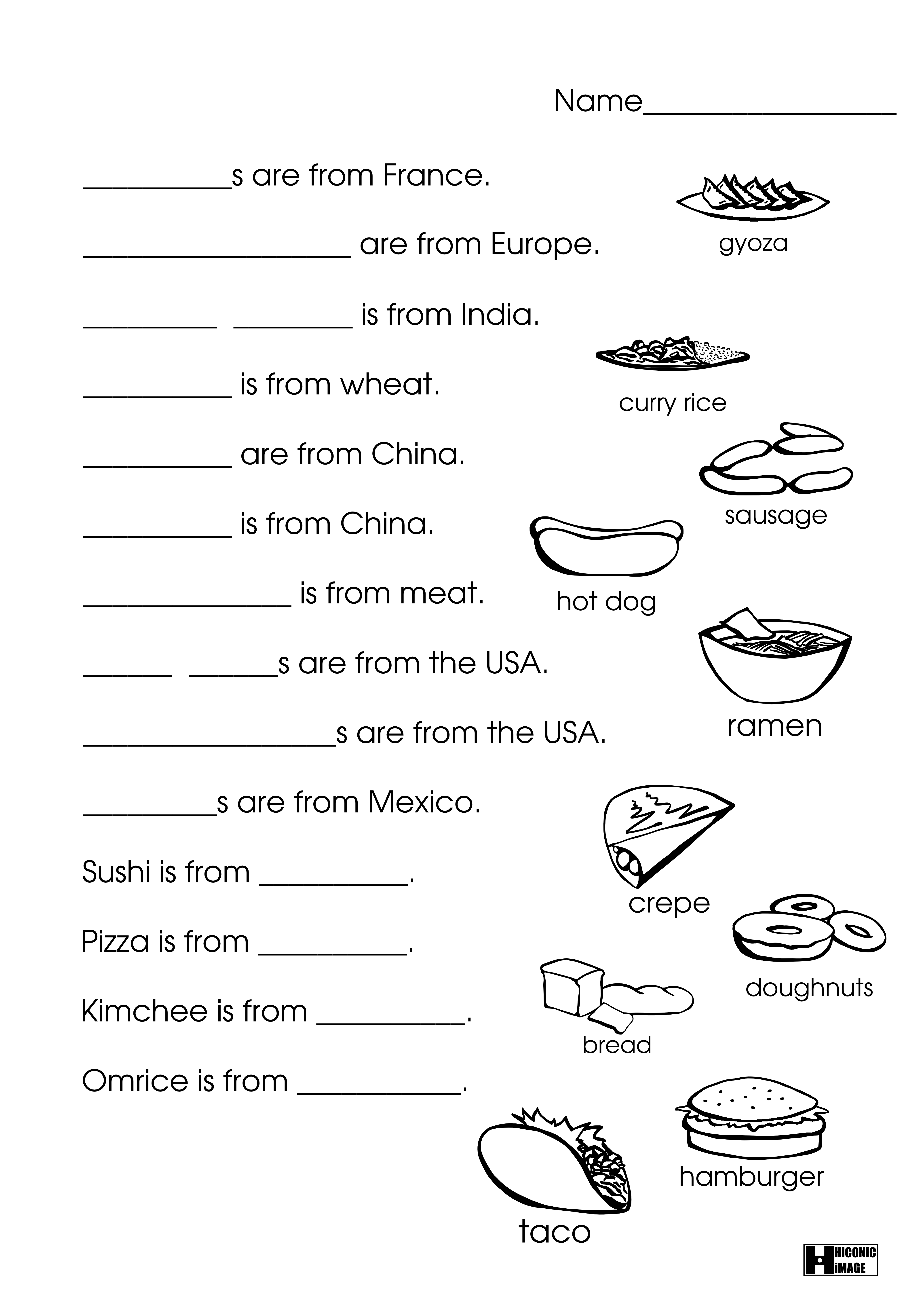 12 Best Images Of Printable English Worksheet Primary