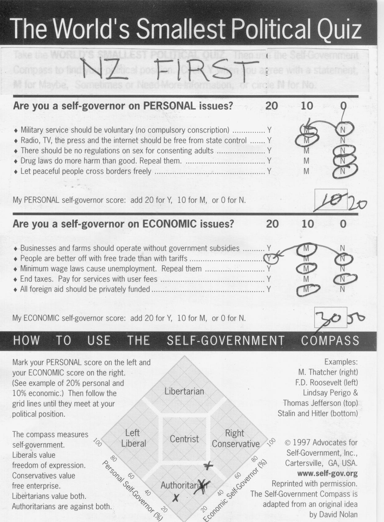 Vacation Bible School Printable Worksheet