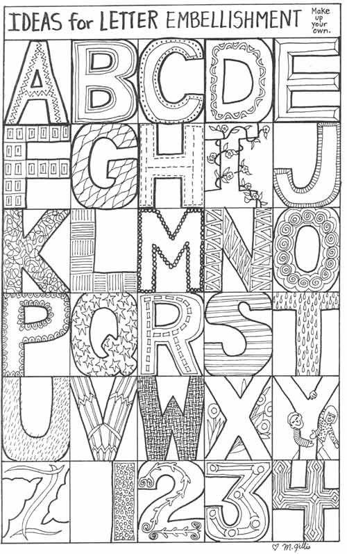 Inside Out Printable Worksheets