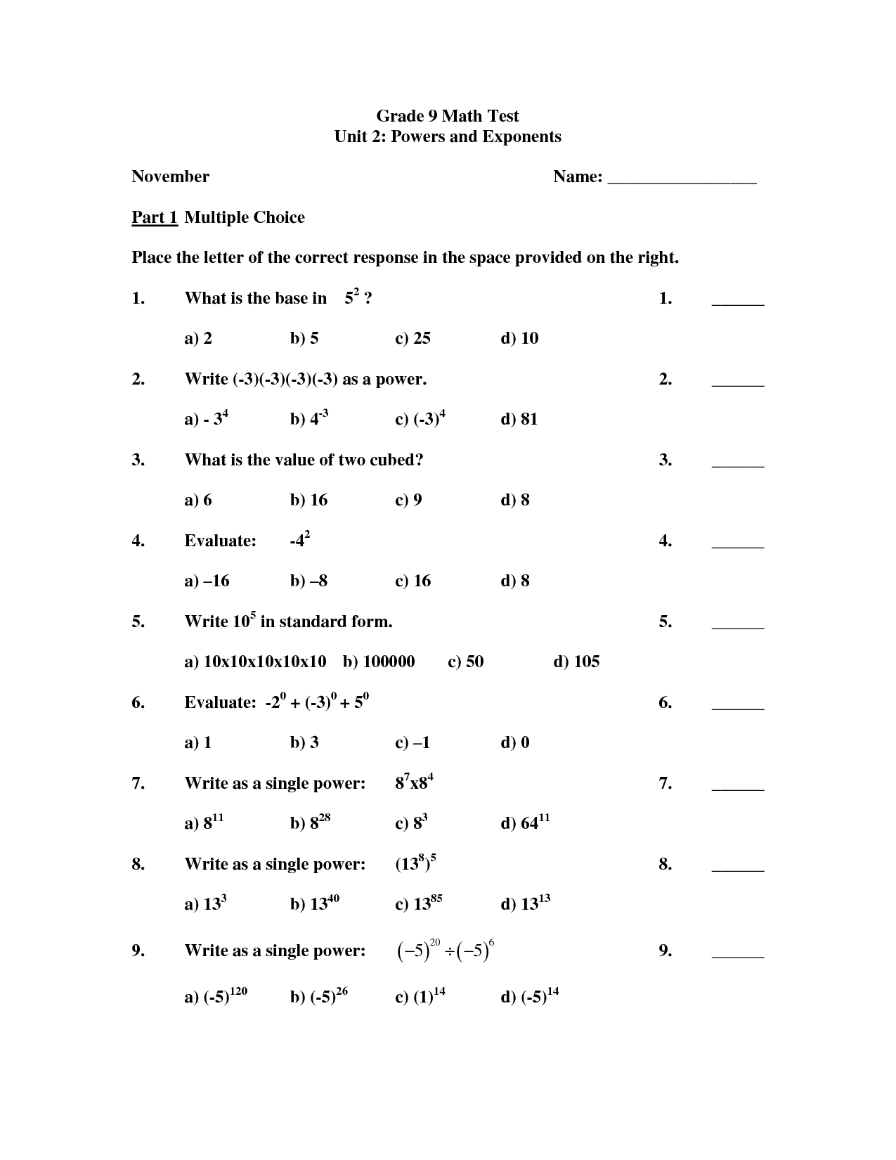 Math Worksheet Test Knowledge