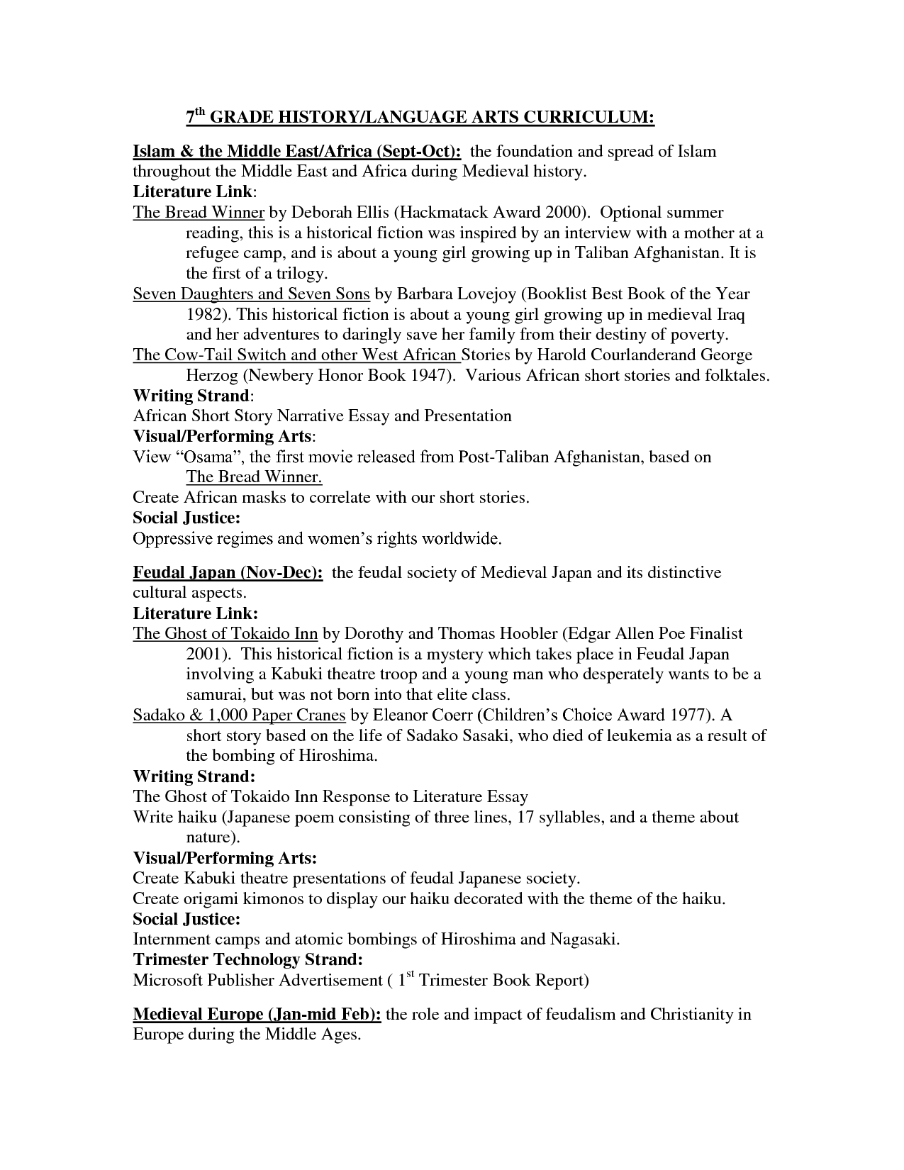 17 Best Images Of Inkheart The Book Worksheets For 7th Grade Literature