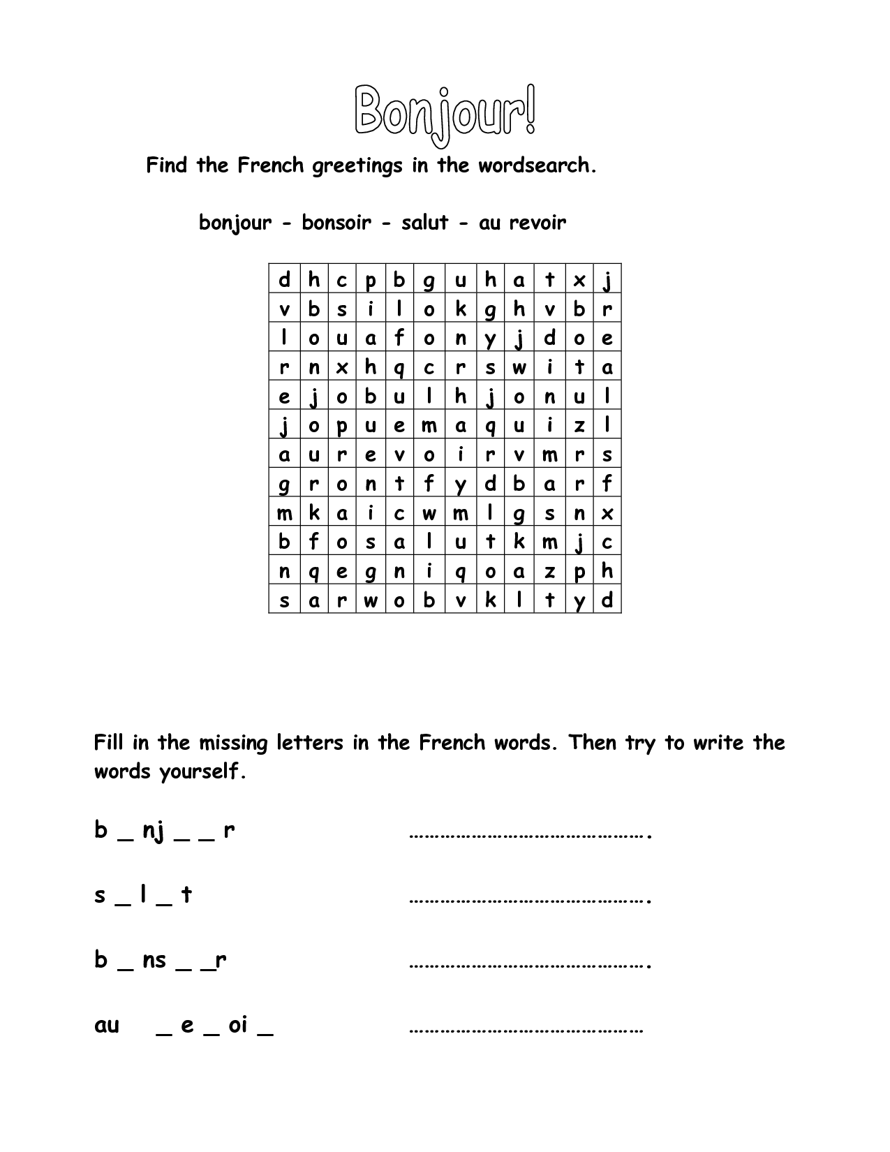 French Family Words Worksheet